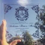 Приглашение на свадьбу из акрила